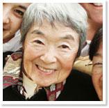 AsianWoman2.ashx
